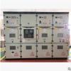 北力电气 KYN28A-12中置柜 10kV/24KV高压开关柜 厂家直销