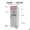 防水直流屏 成套设备 GZDW-100AH-220V 标准型GZDW 厂家直销