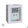 壁挂式直流电源 整流屏 电池柜 GZDW-12AH-220V 标准型