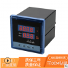 LNDQ 双路温控器 湿度凝露调节器 72 智能数码显示 只做贴牌oem