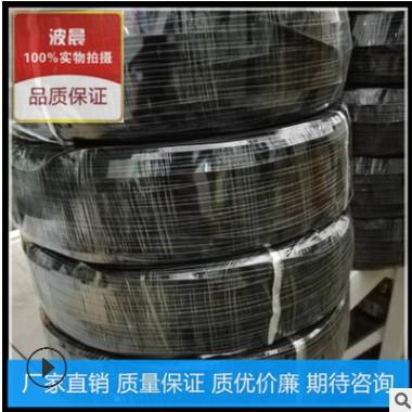 厂家直销 电线电缆 日标AVSS汽车线材 质优价廉 AVSS汽车线材