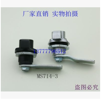 海坦柜锁 强翼型手柄锁仪表柜锁 配电箱工具锁 转舌锁MS714-3