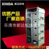 二代抽屉柜GCK经济型电气成套设备开关柜配电柜通用型柜体中置柜