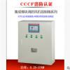 模块排烟风机控制箱全集成CCCF认证更具科技感