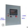 厂家直销生物质锅炉plc控制柜 生物燃烧机触摸屏自动化成套控制柜