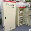 厂家供应 低压交流配电柜动力柜成套设备 低压落地控制柜