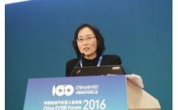 中国电器工业协会分支机构秘书长工作会议召开