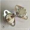 厂家供应保护开关KSD301陶瓷式温控器
