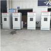 京溪污泥处理万能式GGD环保柜 节能废气处理设备 活性炭吸附柜