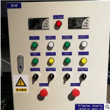 冷库配电箱不锈钢配电箱 温控器温度控制柜 冷库配电柜基业柜