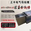 东莞厂家直销空气母线槽1000A2000A2150A低压密集封闭式插接母线