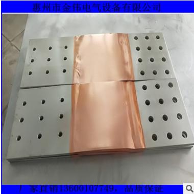 铜箔软连接 专业生产 大功率电器/汽车/变压器等软连接片 导电好