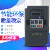 国产矢量通用变频器1.5kw三相电机调速变频器380v厂家直销包邮