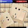 国际电工86型暗装5一开五孔插座面板多孔家用USB墙壁电源开关插座