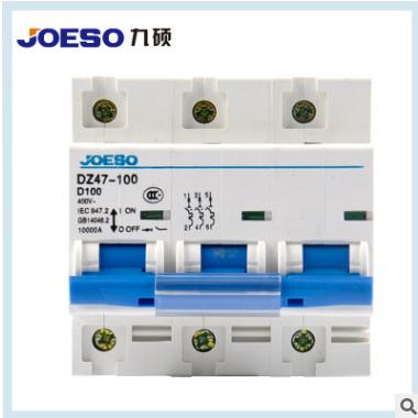 特供NC-3P100A 塑壳断路器DZ47-100 家用小型保护开关380V高质量
