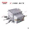 真空断路器ZW20-12F/630-20分界断路器真空断路器