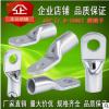铜鼻子SC150-10 国标 SC(JGY)150-10/12/14/16铜端子 150平铜线耳