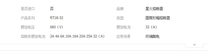 QQ截图20190620154721