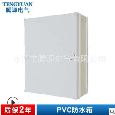 厂家直销PVC塑料防水箱 300*200*180mm耐腐蚀加厚防水配电箱
