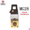 MG28多用指针式钳形表 钳型万用表 指针式钳型万用表 仪表仪器