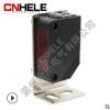 合乐电气 GD-002-A 光电开关外壳 塑料外壳 光电开关传感器