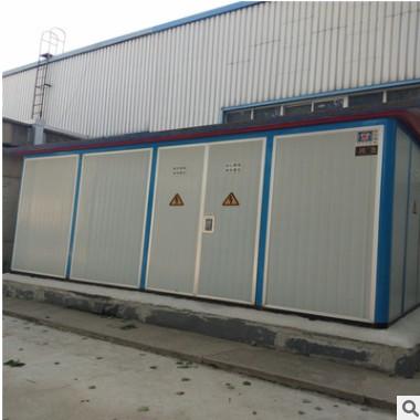 施耐德高压开关柜KYN28-12 10KV高压成套设备15712993961