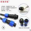 2345679芯防水航空插头插座IP68接头公母对接连接器M/SP16mm镀金