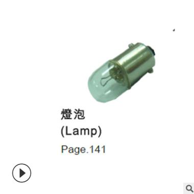 DECA 台湾进联按钮开关圆形凸头开关带灯照光22孔径A20L-M2E10Q0