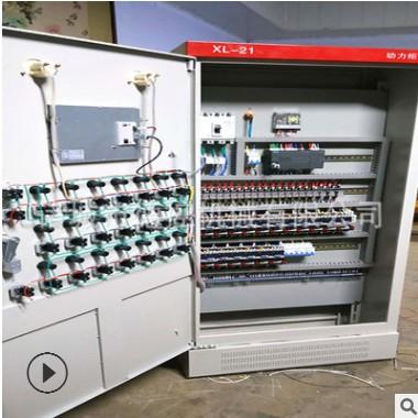 厂家加工定制 污水控制系统电控柜 环保设备自动控制柜