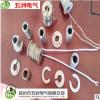 加工定制电磁加热器线圈,线圈骨架,电磁加热器骨架,云母骨架