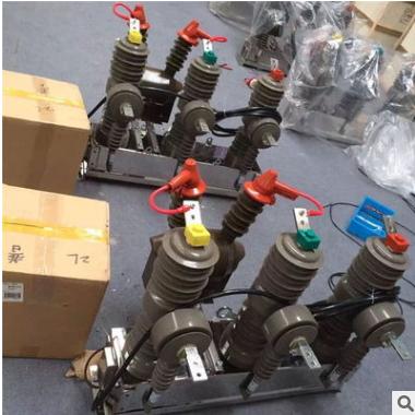 郑州北开电气设备有限公司 真空断路器 zw32 zw32-12厂家直销