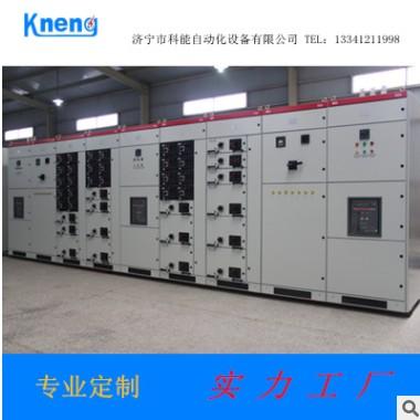 品牌工厂抽屉式开关柜低压成套开关柜低压出线柜来图定制