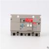 塑壳断路器漏电模块 CZNS250 厂家直销 量大从优 快速发货