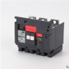 塑壳断路器漏电模块 CZNS 100 160 250 厂家直销 量大从优