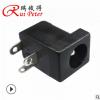 DC插座DC-005卧式直流三脚2.0 2.5芯圆针 dc母座 视频音频插座