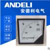 42L6系列仪表 电流表 指针式仪表 电流电压频率功率因数表