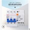 上海人民 DZ47LE-63 3P 10A-63A 漏电塑壳断路器 微型 小型断路器