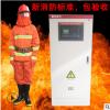 AB签3CF认证110KW消防水泵控制柜 星三角控制柜 智能消防控制柜