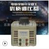 直销电动调压器 TDGC2-500VA调压器 单相交流调压器自耦变压器