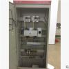 兴瑞达宁波分店 双电源 配电柜 动力柜 按要求报价
