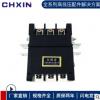【厂家直销】多回路主插件 GCK、MNS、GCS等抽屉柜中