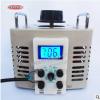 调压器单相220V高压700V无级调节TDG2C-3/5/6/7/10/15/20/25/30KV