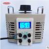 调压器单相220V高压750V测试TDGC2-3/5/6/7/10/15/20/25/30KV调光