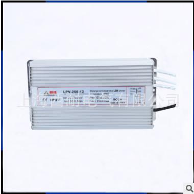 防水电源LPV-250W-36V 48V开关电源 防水电源适配器 厂家直销