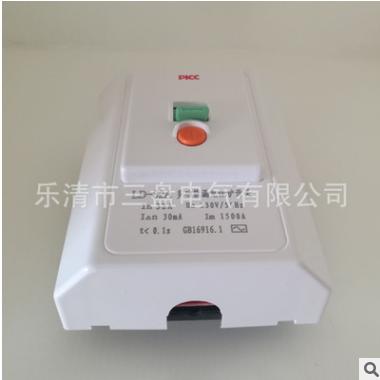 【江浙沪包邮】220v家用空调漏电保护器 32A热水器漏电保护开关