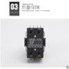 厂家直销双极空调交流接触器、空调压缩机接触器LCK3-32A/2PC