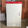 厂家直销动力柜 XL-21柜 动力配电柜 低压配电柜 户内动力柜定做
