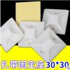 批发 自粘式 扎带固定座 吸盘定位片30*30 100只包装 白色黄贴