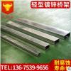 厂家热销 轻型加强镀锌电缆桥架 节能槽式组合桥架 耐用防火桥架