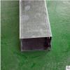 生产销售 槽式镀锌电缆桥架 山东耐磨电缆桥架 防火防水电缆桥架